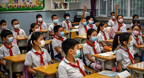 בית ספר בסין בימי הקורונה, צילום: גטי אימג