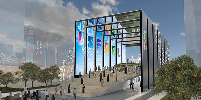 """נציב ישראל באקספו 2020 בדובאי: """"המסר שלנו הוא של שלום ושיתוף פעולה"""""""