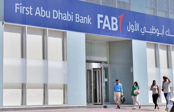 בנק FAB אבו דאבי , צילום: gulf news