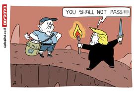 קריקטורה יומית 4.11.20, איור: צח כהן