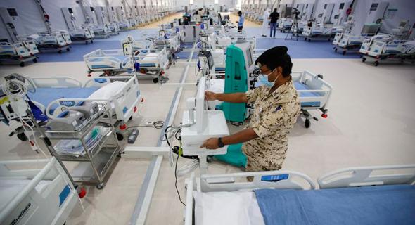 בית חולים שדה, בחריין, צילום: רויטרס