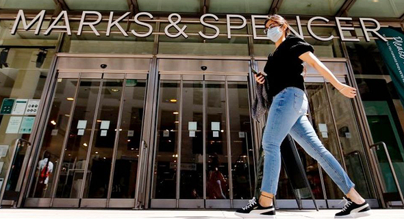 חנות של מרקס אנד ספנסר בזמן הסגר בלונדון