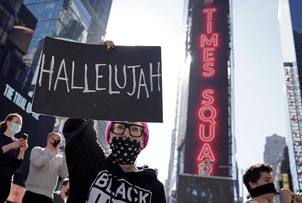 תומכי ביידן חוגגים בניו יורק