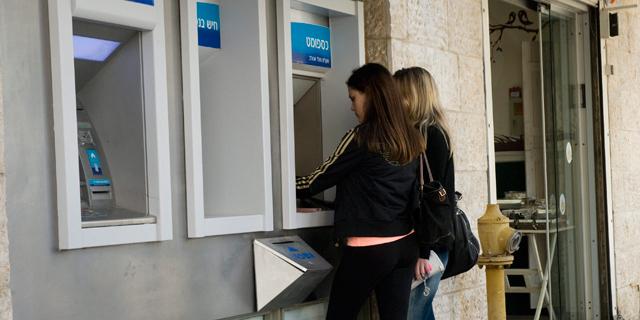 כתב אישום נגד פלסטיני שחדר לעשרות חשבונות של לקוחות בנק לאומי