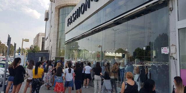 """ביג עתרה לבג""""ץ נגד האפליה בפתיחה בין חנויות הרחוב לחנויות במתחמי הקניות"""