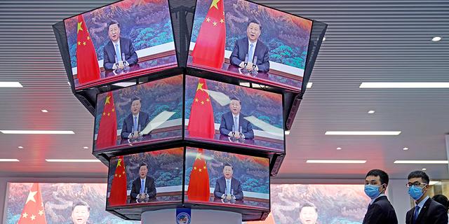 """הבנק המרכזי של סין: """"צפי לתנודות מסוכנות בשוקי המניות והאג""""ח"""""""