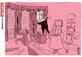 קריקטורה יומית 9.11.20, איור: יונתן וקסמן
