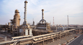 חברת הנפט הלאומית ADNOC, צילום: ADNOC