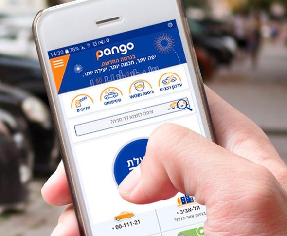 אפליקציה פנגו חנייה, צילום: פנגו