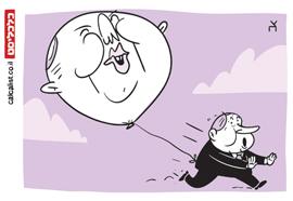 קריקטורה יומית 11.11.20, איור: צח כהן