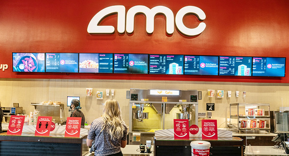 רשת בתי הקולנוע AMC