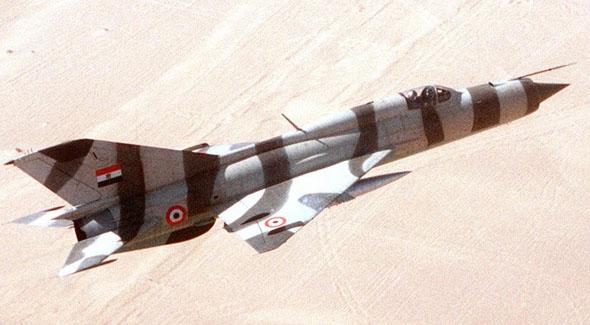 מיג 21 מצרי, צילום: Wikimedia