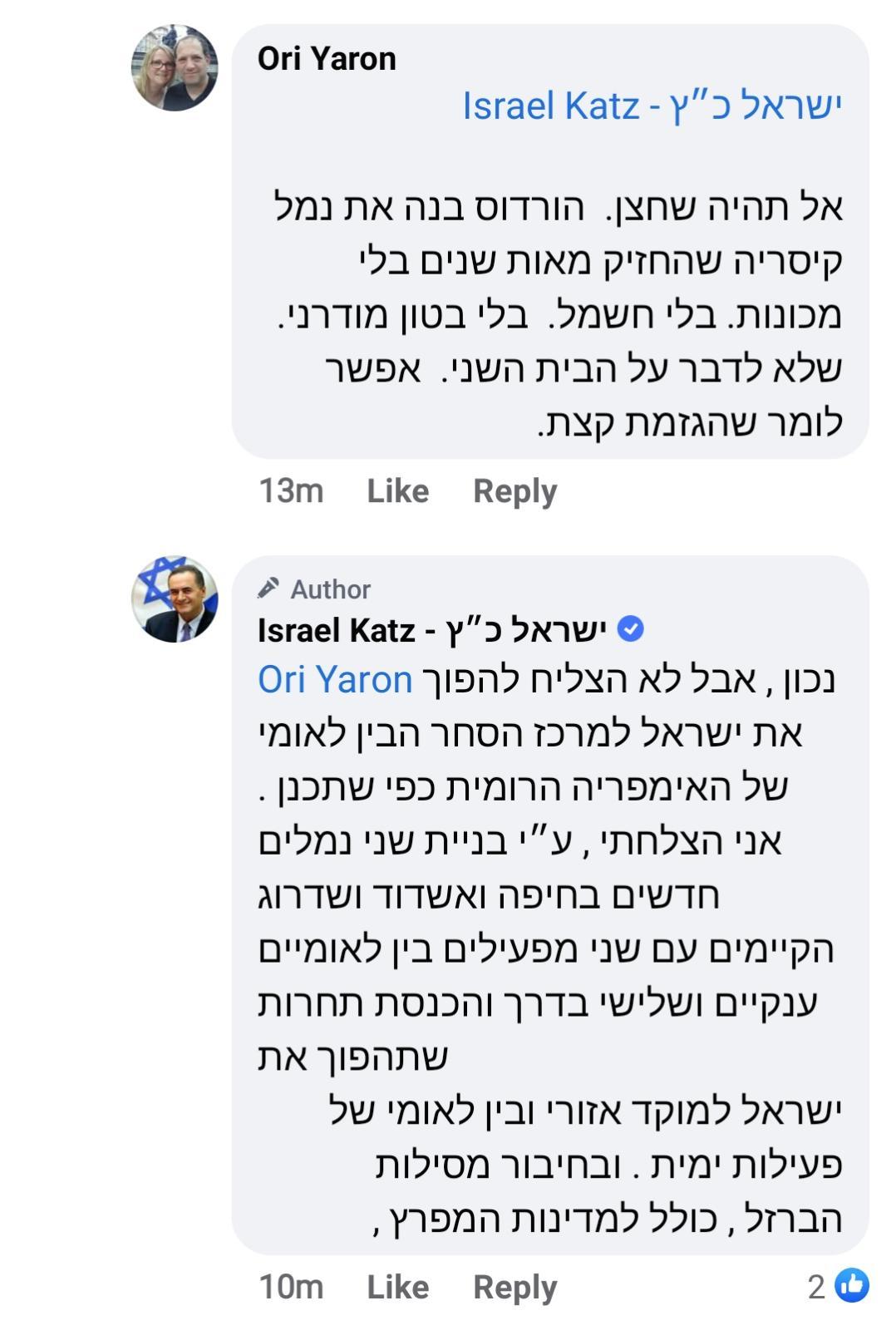 מי שולט בישראל? כמו בצפון קוראה? האם זה משפחת פשע או משפחה פסיכוטית ? או גנרלים עם דמנציה? EmnG299XYAIzASV