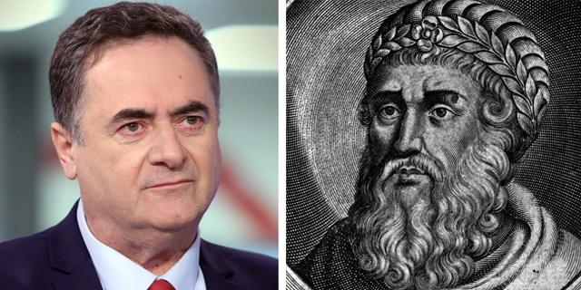 ישראל כץ שר הפקקים לשעבר ושר האבטלה והעוני מול הורדוס מלך יהודה  1LM