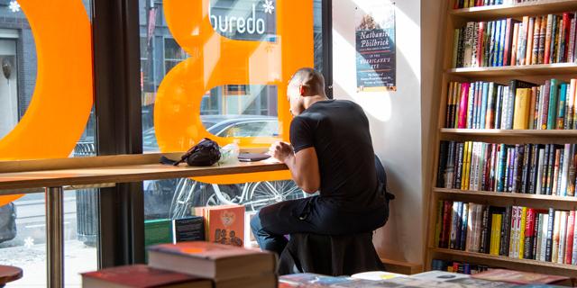 חנויות הספרים נותנות פייט לאמזון