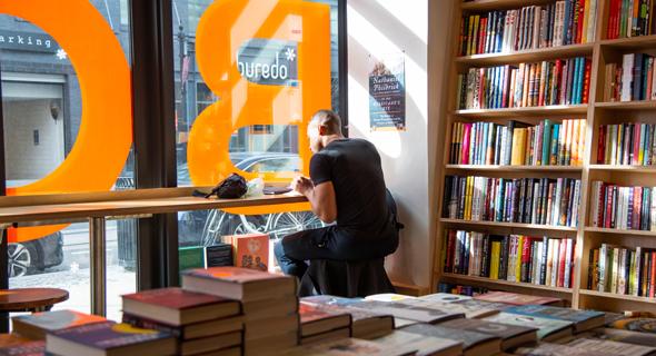 חנות ספרים עצמאית בוושינגטון , צילום: Getty Images