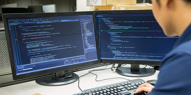 A programmer. Photo: Shutterstock