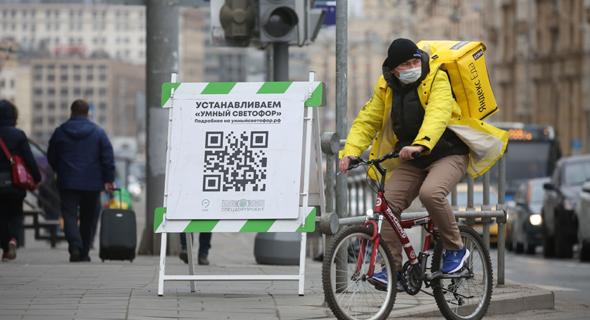 שליח של יאנגו ברוסיה. מערך שליחים על אופניים וקטנועים, צילום: בלומברג