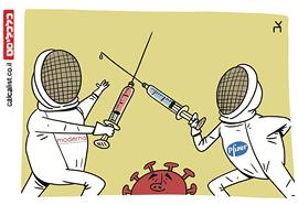 קריקטורה יומית 18.11.20, איור: צח כהן