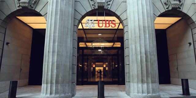 בנק UBS, צילום: בלומברג