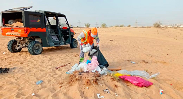 מבצע לניקוי המדבר