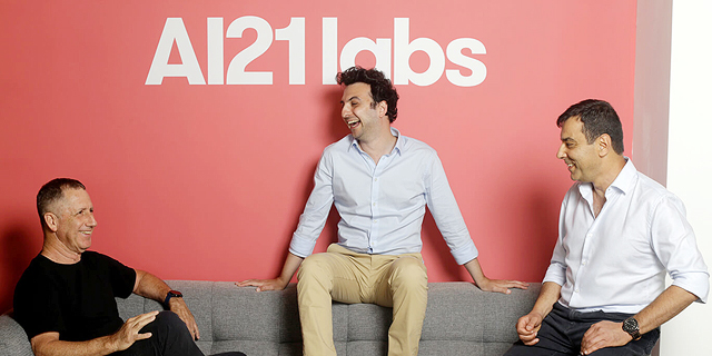 AI21 Labs completes $25 million round led by Pitango