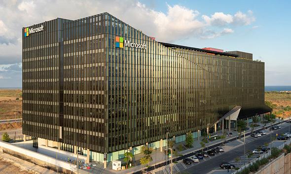 קמפוס מיקרוסופט החדש ב הרצליה Microsoft Office Outside, צילום: עמית גרון