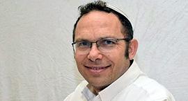 """ישראל זעירא מנכ""""ל באמונה"""
