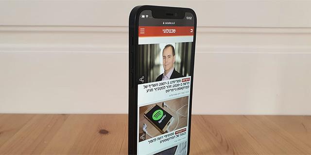 אייפון 12 מיני: גדול כמה שהוא קטן
