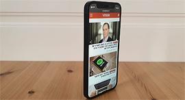 אייפון 12 מיני 22.11.20, צילום: איתמר זיגלמן