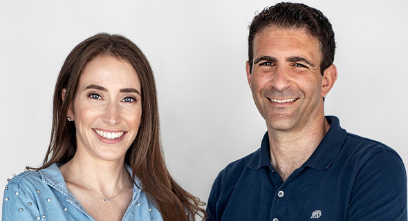 Nicole Priel and Gal Gitter of Ibex Investors. Photo: Elisa Szklanny