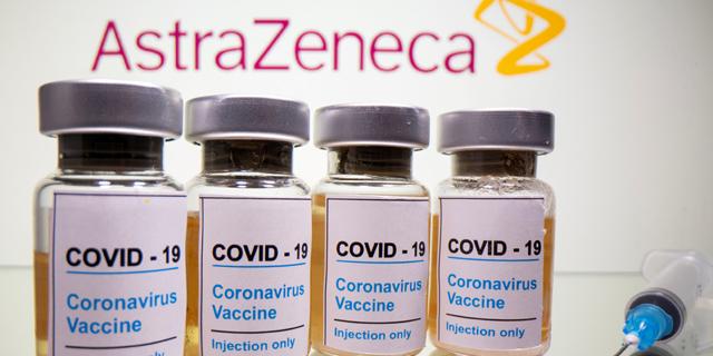 בקבוקוני חיסון של אסטרזניקה, צילום: רויטרס