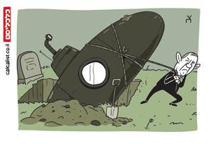 קריקטורה יומית 24.11.20, איור: צח כהן