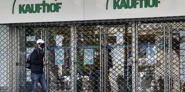 חנות סגורה בגרמניה, צילום: AP