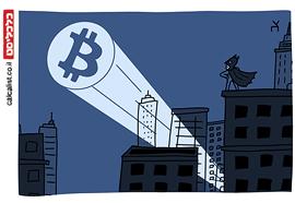 קריקטורה יומית 25.11.20, איור: צח כהן