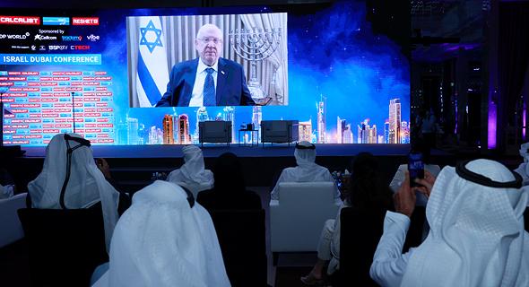 הנשיא ראובן ריבלין מברך את באי הוועידה, צילום: אוראל כהן