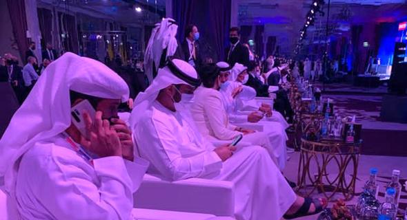 אנשי עסקים אמירתים משתתפים בוועידה, צילום: אוראל כהן
