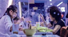 מסעדה ב הונג קונג נובמבר 2020, צילום: איי אף פי