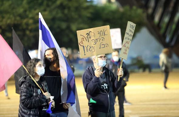 מפגינים בכיכר רבין