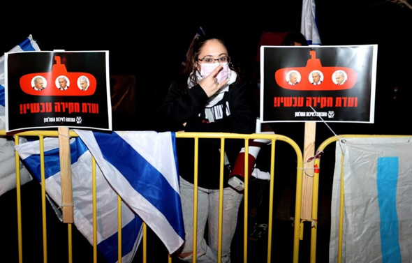 מפגינה בקיסריה