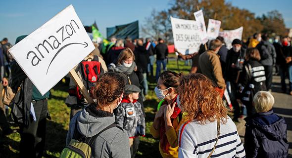 מפגינים בנאנט שבצרפת, שלשום, צילום: רויטרס