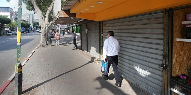 עסקים סגורים רחוב הרצל ב רחובות, צילום: אבי מועלם