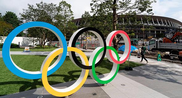 האולימפיאדה בטוקיו 2021