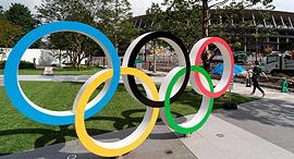 סמל האולימפיאדה טוקיו, צילום: גטי אימג'ס