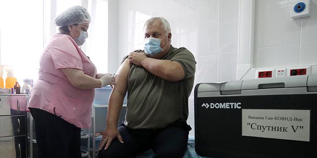 החיסון הרוסי, צילום: אם סי טי