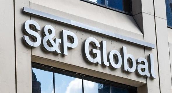 משרדי S&P Global בניו יורק, צילום: רויטרס