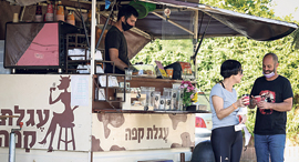 פנאי עגלת קפה כפר ידידיה עמק חפר, צילום: אביגיל עוזי