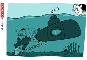 קריקטורה יומית 1.112.20, איור: צח כהן