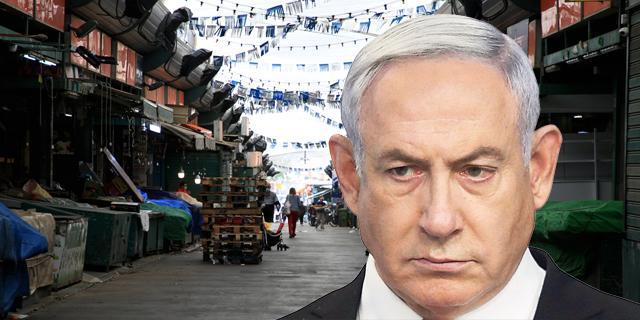 בנימין נתניהו על רקע שוק התקווה בתל אביב שסגור , צילום: ריאן פרויס, אלכס קולומויסקי