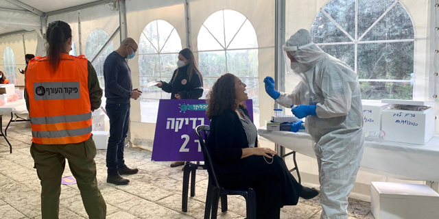 מבצע בדיקות קורונה המוני ברפאל: 3,500 נבדקו, רק 3 חיוביים התגלו